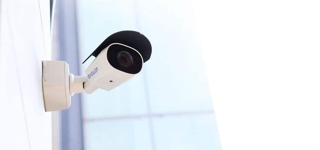 Avigilon neighborhood security camera